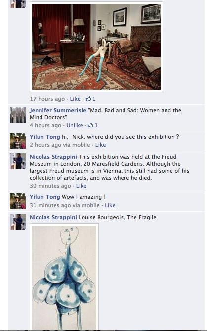 freudmuseum