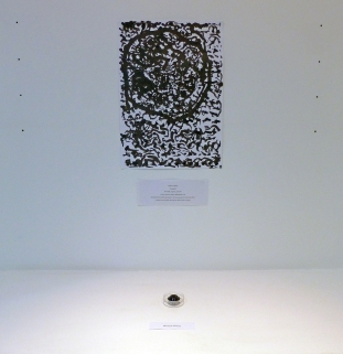 ferrofluid567